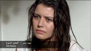getlinkyoutube.com-اموات الدراما التركيه - Turkish Drama Death Scenes