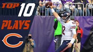 getlinkyoutube.com-Bears Top 10 Plays of the 2016 Season | NFL Highlights