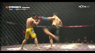 getlinkyoutube.com-주먹이운다 - 영웅의탄생 8화. 결승전 3Round 연장전 (임병희vs박형근)