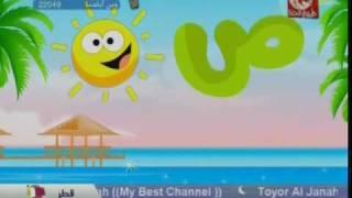 getlinkyoutube.com-KIDS Arabic SONG