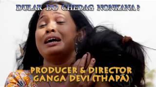 Dular Do Chedak Nonkana New Promo 2017