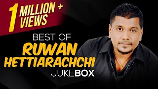 getlinkyoutube.com-Best of Ruwan Hettiarachchi || Jukebox || Ruwan Hettiarachchi Songs