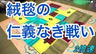 getlinkyoutube.com-<マラケシュ>ボードゲームプレイ<時計回りの会 kona-yuki>