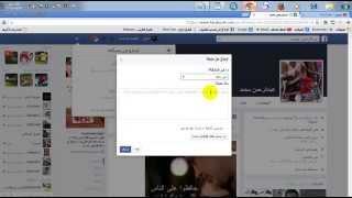 getlinkyoutube.com-كود * تطير اي حساب فيس بوك .. من قبل . عباس الكرعاوي