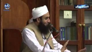 getlinkyoutube.com-2013 - Maa Ki Khidmat - Maulana Tariq Jameel