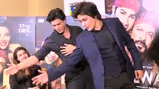 getlinkyoutube.com-Exclusive interview of Shah Rukh Khan and Kajol - Subah Saverey Samaa Kay Saath,Teaser - 15 Dec 2015