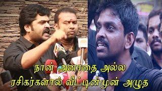 STR Silent Protest To Support Jallikattu - ரசிகர்களுடன் வீட்டுக்குமுன் 10 நிமிடம் நின்ற சிம்பு
