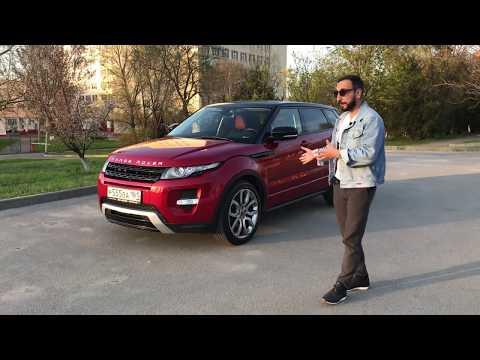 Land Rover Range Rover Evoque Dynamic 2.2 Disel 190 л.с. Обзор