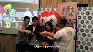 getlinkyoutube.com-2014《金马迎春》最强新春歌舞剧庆功会《圆满时分》