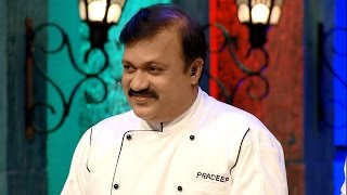 Dhe Chef | Ep 26 - Taste without ear & eye | Mazhavil Manorama