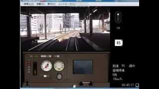 getlinkyoutube.com-鉄道運転シミュレータ「函館本線」