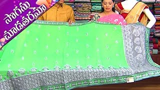 Lightweight Triveni Silk, Kota And Summer Cotton Sarees With Price || Sogasu Chuda Tarama