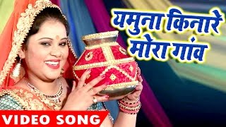 getlinkyoutube.com-Superhit होली गीत 2017 - Anu Dubey - Jamuna Kinare Mora Gao - Laal Gulal - Bhojpuri Holi Songs 2017