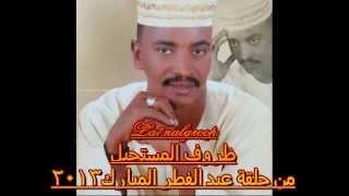 getlinkyoutube.com-جعفر السقيد اغنية ظروف المستحيل