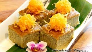 getlinkyoutube.com-ขนมหม้อแกงเผือก สูตรแม่กิมไล้ ย่อสูตจากรายการครัวคุณต๋อย Thai taro custard