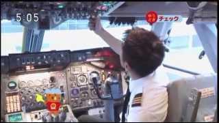 getlinkyoutube.com-JAL 747 Classic Last Flight