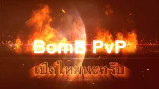 getlinkyoutube.com-BomB PvP