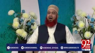 Subh e Noor (Allah Ki Rah Mai Maqbol Mal) -09-03-2017- 92NewsHDPlus