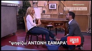getlinkyoutube.com-Entertv: Δημήτρης Ουγγαρέζος: Το ξεχωριστό «Ouga Challenge» με την Ντορέττα Παπαδημητρίου!
