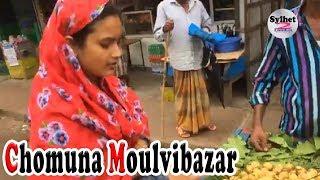 Chomuna Moulvibazar