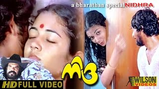 getlinkyoutube.com-NIDRA (1981) Malayalam Full Movie