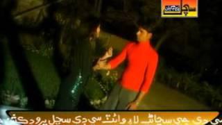 getlinkyoutube.com-Mureed Abbas bee ka be saza de dosti