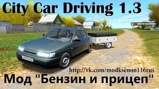 "getlinkyoutube.com-City Car Driving 1.3 мод ""Прицеп и бензин"""