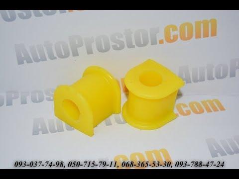 Втулка стабилизатора переднего Тиго Чери   Chery Tiggo полиуретановая поліуретан