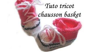 getlinkyoutube.com-TUTO TRICOT CHAUSSON BEBE BASKET AU TRICOT FACILE