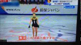getlinkyoutube.com-村上佳菜子 スケートで前代未聞のアクシデント!