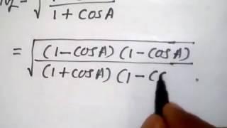 SSC Geometry in Marathi (Trigonometry 2) त्रिकोणमिती