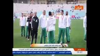 لاعبي المنتخب الجزائري ما فاهمو والو عند دخولهم ملعب رادس