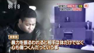 getlinkyoutube.com-市川海老蔵 暴行事件 「伊藤リオン被告 注目新証言」