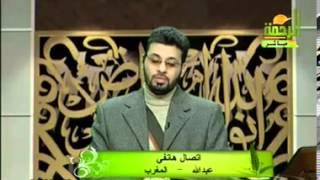getlinkyoutube.com-الهمز المفرد (4) ... الإبدال (18/3/2010) قراءة ورش  لـالشيخ : محمد حسن