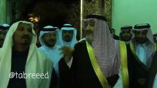 getlinkyoutube.com-الأمير خالد بن طلال بن عبدالعزيز في ضيافة الشيخ مسفر بن عوضه الشمراني