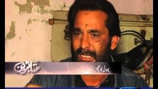 getlinkyoutube.com-Muttasreen, 07 August 2015 Samaa Tv