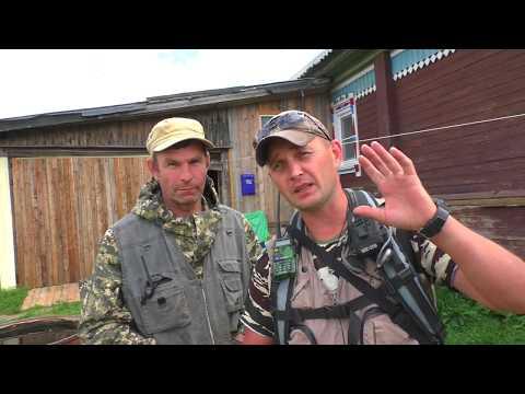 Поиски золота в Вятском крае