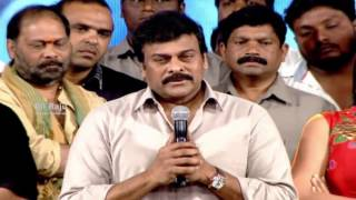 getlinkyoutube.com-Mega Star Chiranjeevi Speech @ Pilla Nuvvu Leni Jeevitham Audio Launch - Sai Dharam Tej, Regina