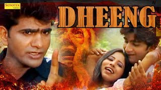 धींग | DHEENG | DHEENG FULL MOVIE | UTTAR KUMAR & KAVITA JOSHI | New Release 2017 | Sonotek Film