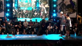 getlinkyoutube.com-B-Boy 5on5 Semifinal-1 Morning of Owl(KOR)vs Bboyworld Asia Team 2013New Taipei Bboy City新北市國際街舞大賽決賽