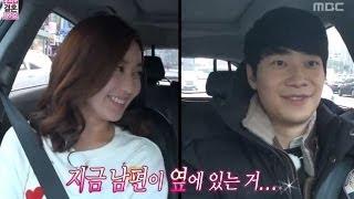 We Got Married, Yoon-Han, So-Yeon (18) #01, 윤한-이소연(18) 20140111