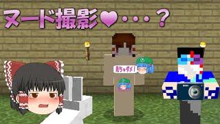 getlinkyoutube.com-これでいいのか?マインクラフト2㉛~脳神経腐食汚染【Minecraft ゆっくり実況プレイ】
