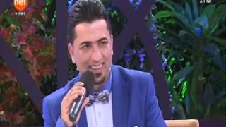 Aram Shaida NET TV 2015 Avin Zhn w Zhyan