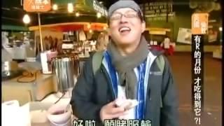 getlinkyoutube.com-愛玩客【精華】 - 倫敦偷吃美食計劃