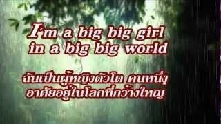 getlinkyoutube.com-meaning of song