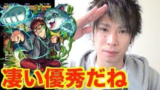 getlinkyoutube.com-【モンスト】HIKAKINさん使ってみた!イザナミ攻略!