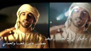 getlinkyoutube.com-شيلة ياعيون اللي كلمات خليفه بن ختروش اداء جابر بن صبح