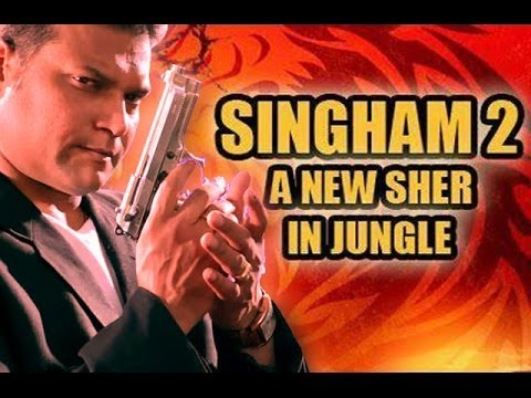 CID'S Daya Shetty In Rohit Shetty's SINGHAM 2 From Khatron Ke Khiladi