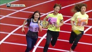 getlinkyoutube.com-【TVPP】 EXID - W 400m Relay Final, EXID - 400m 릴레이 결승 @ 2015 Idol Star Championships