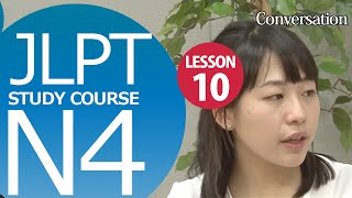 getlinkyoutube.com-JLPT N4 Lesson 10 Conversation 「It is nice if you could play basketball again 」【日本語能力試験】